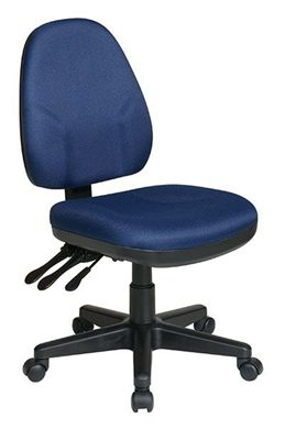 Picture of Dual Function Ergonomic Chair with Adjustable Back Height