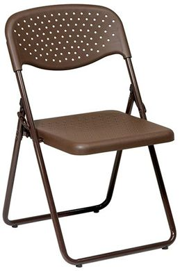 Picture of  Folding Chair (4 pack)