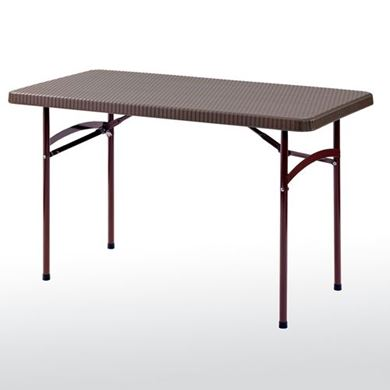 Picture of Rattan Style Folding Plastic Table